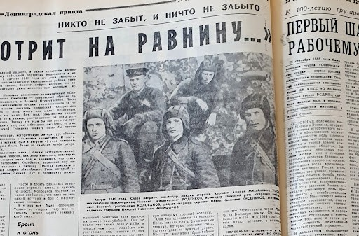 Рубрика «Лица Победы»: танкист Зиновий Колобанов