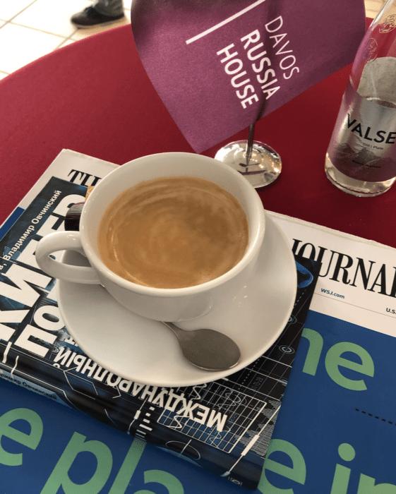 В швейцарском Давосе стартовал «Davos World Economic Forum 2021»