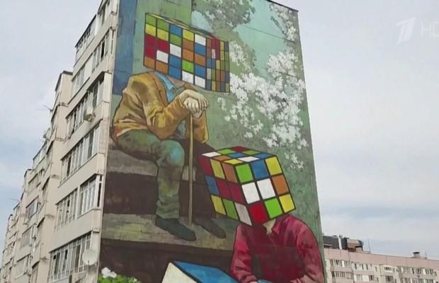 В Казани проходит международный фестиваль уличного искусства «Культурный код»