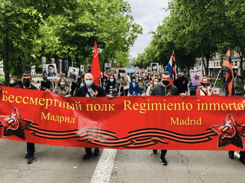 9 мая 2021 года по Мадриду прошла колонна «Бессмертного полка»