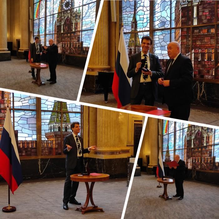 Директора Общественного Форума «Петербургский диалог» наградили за большой вклад в международное сотрудничество