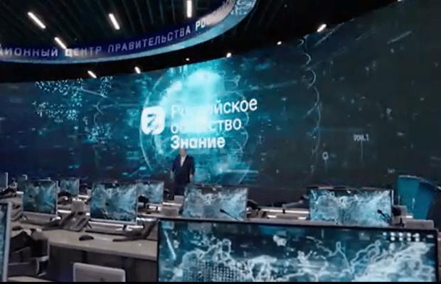 """Михаил Мишустин выступает на марафоне """"Новое знание"""""""