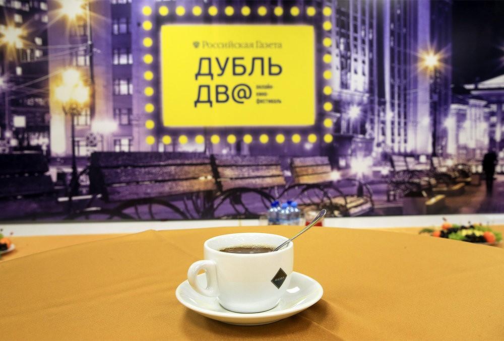 Онлайн фестиваль российского кино «Дубль Дв@» готов показать лучшее российское кино