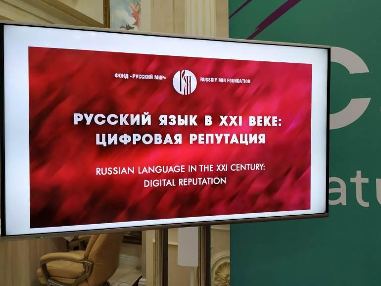 «Евразия Global»: дискуссии о евразийстве и русском языке на молодёжном форуме в Оренбурге