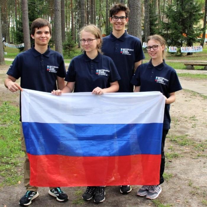 Российские школьники заняли первое место на Международной олимпиаде по географии