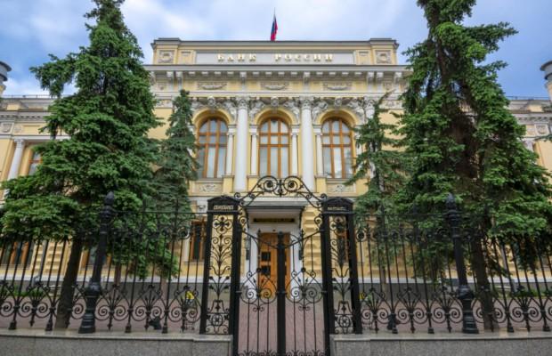 Банк России повысил ключевую ставку впервые с 2018 года