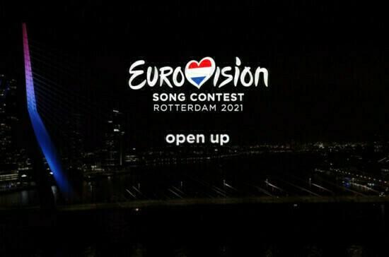 Власти Нидерландов пустят зрителей на «Евровидение» ради COVID-эксперимента