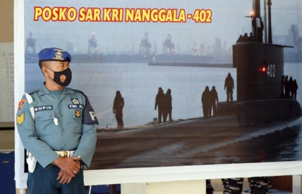 Названа возможная причина катастрофы подводной лодки ВМС Индонезии